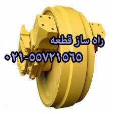 چرخ جلو بیل هیوندای