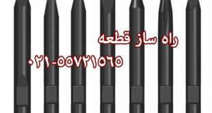 واردات و فروش قلم